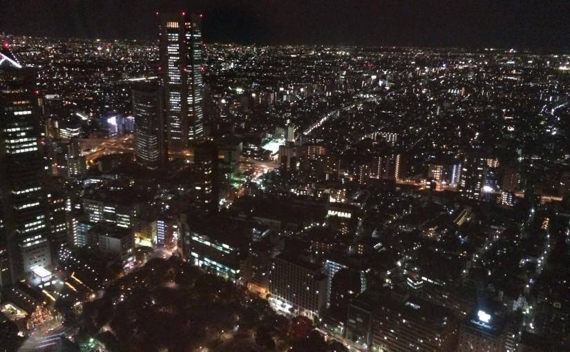 一顆球的旅行 in 東京 Day2
