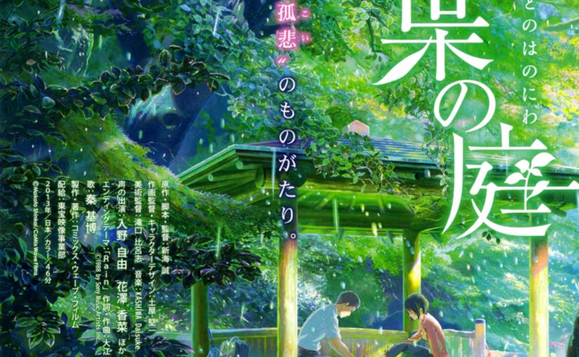 The_Garden_of_Words_Poster
