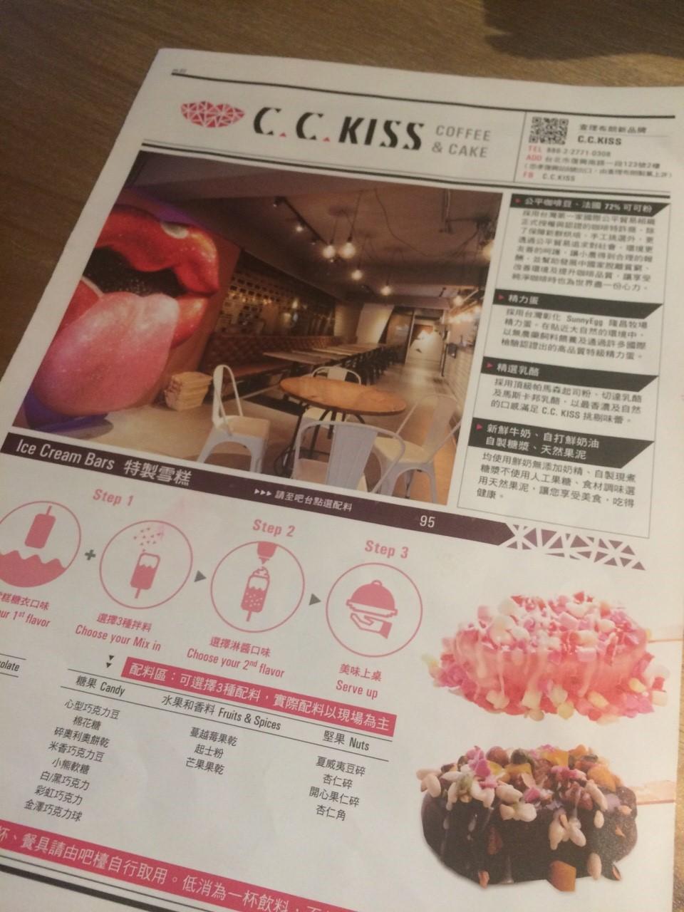 C.C.KISS_3265