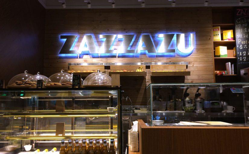 來去台中查查路 ZAZZAZU